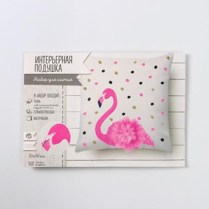 Интерьерная подушка «Фламинго», набор для шитья, 26 × 15 × 2 см
