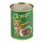"""Влажный корм """"Оскар""""  для собак, тефтели говядина в нежном соусе, ж/б, 970 г"""