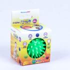 Мяч-ёжик «МалышОК!», диаметр 65 мм, цвет зелёный, в подарочной упаковке - фото 105492017