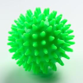 Мяч-ёжик «МалышОК!», диаметр 65 мм, цвет зелёный, в пакете