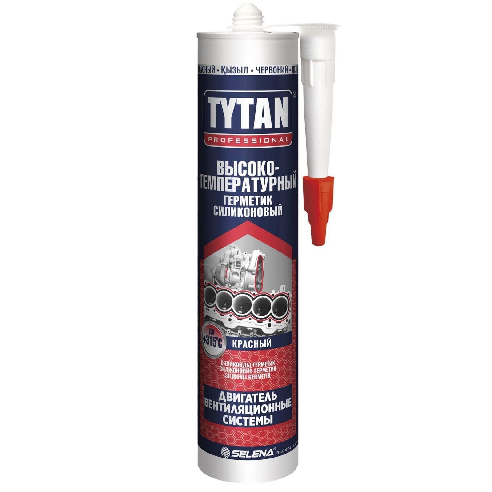 Герметик для дымохода tytan купить дымоход в черкассах