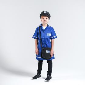 Карнавальный костюм «Почтальон», фуражка, куртка, сумка, рост 112-134 см