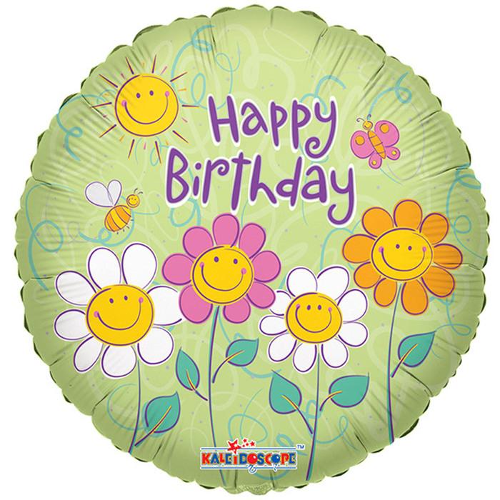 Солнышко открытка с днем рождения