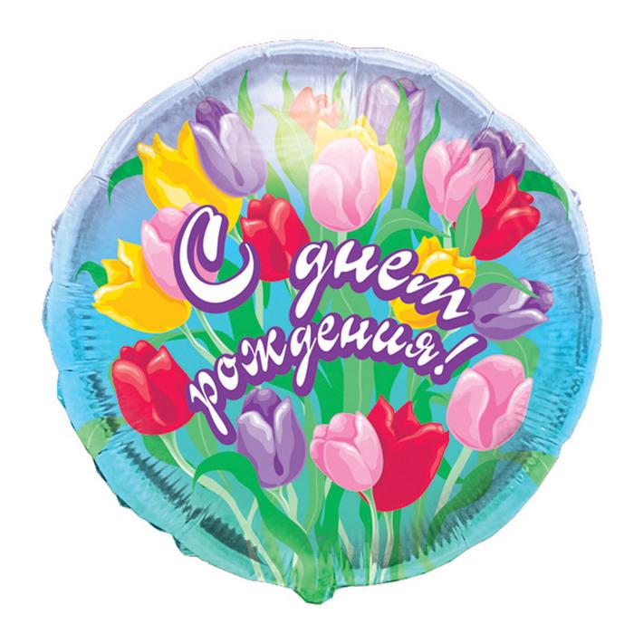 Поздравления днем, открытка с днем рождения шары и розы