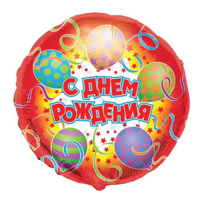Заказ поздравления с днем рождения в казани