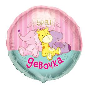 3465ee2cc27d Фольгированные шары в Бишкеке купить цена оптом и в розницу - стр. 31
