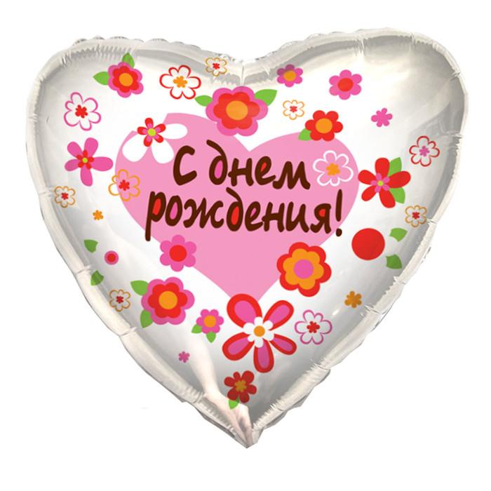 Печкин прикол, картинка с днем рождения с сердцем