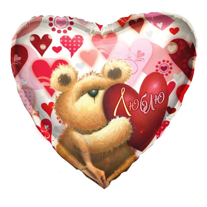 Открытки любимому сердце