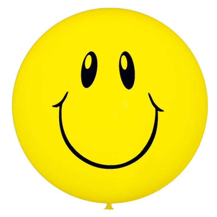 Картинка, картинки смайлик улыбка для детей