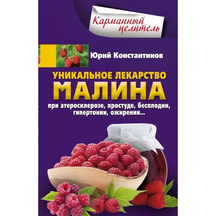 Купить ReCardio в Санкт-Петербурге в Аптеке Скидок 🏥