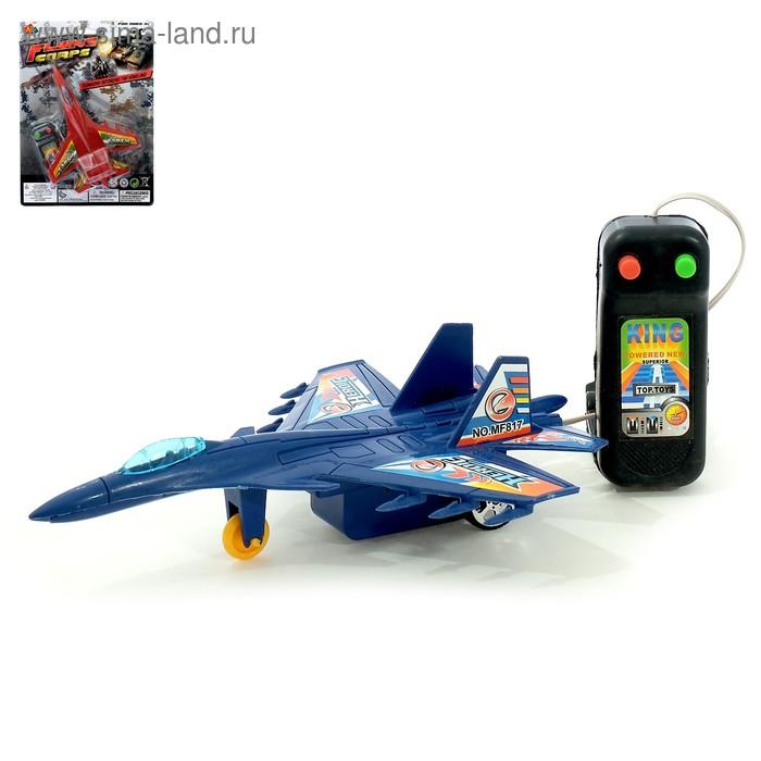 """Самолёт """"Истребитель"""", на дистанционном управлении, работает от батареек, цвета МИКС"""
