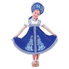 """Карнавальный русский костюм """"Птица Феникс"""", платье-сарафан, кокошник, цвет синий, р-р 34, рост 140 см"""