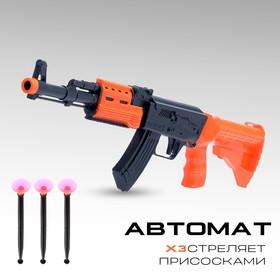 Автомат «Стрелок», стреляет присосками