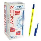 Ручка шариковая Office Style 820, узел 1.0мм, синие чернила, корпус жёлтый неон