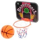 """Баскетбольный набор """"Стрит"""", с мячом"""