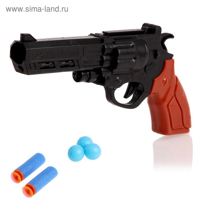"""Пистолет """"Весёлый выстрел"""", стреляет мягкими пулями и шариками"""