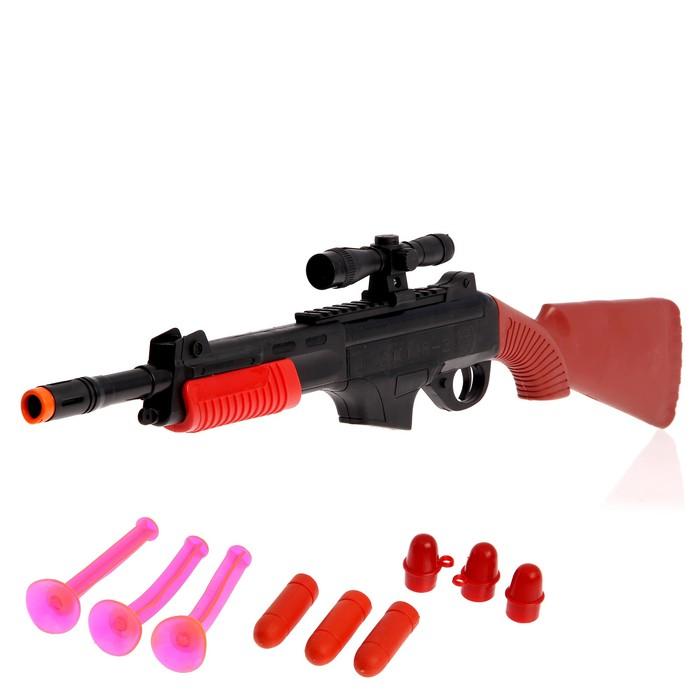 Ружьё «Охотник», стреляет присосками