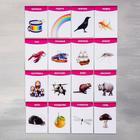Обучающие логопедические карточки «Говорим букву Р»