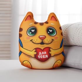 Игрушка-антистресс «Котик с сердечком»