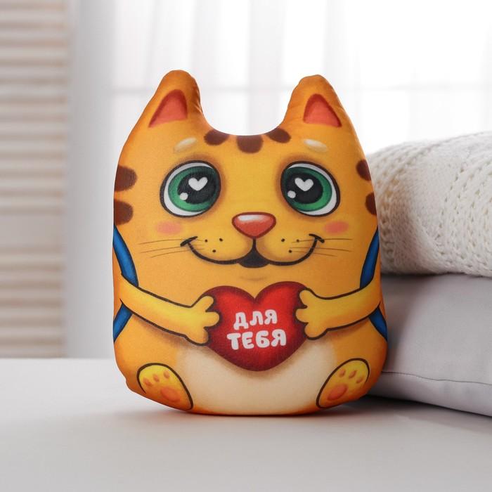 "Игрушка антистресс ""Котик с сердечком"""