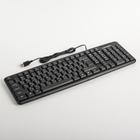 Клавиатура CROWN CMK-02, 107 клавиш, длина провода 1.8 м, USB