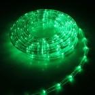 LED шнур 10 мм, круглый, 20 м, чейзинг, 2W-LED/м-24-220V, с контр. 8р, ЗЕЛЕНЫЙ Уценка
