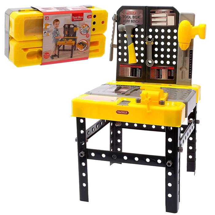 """Игровой модуль в чемодане """"Мастер"""", 45 элементов"""