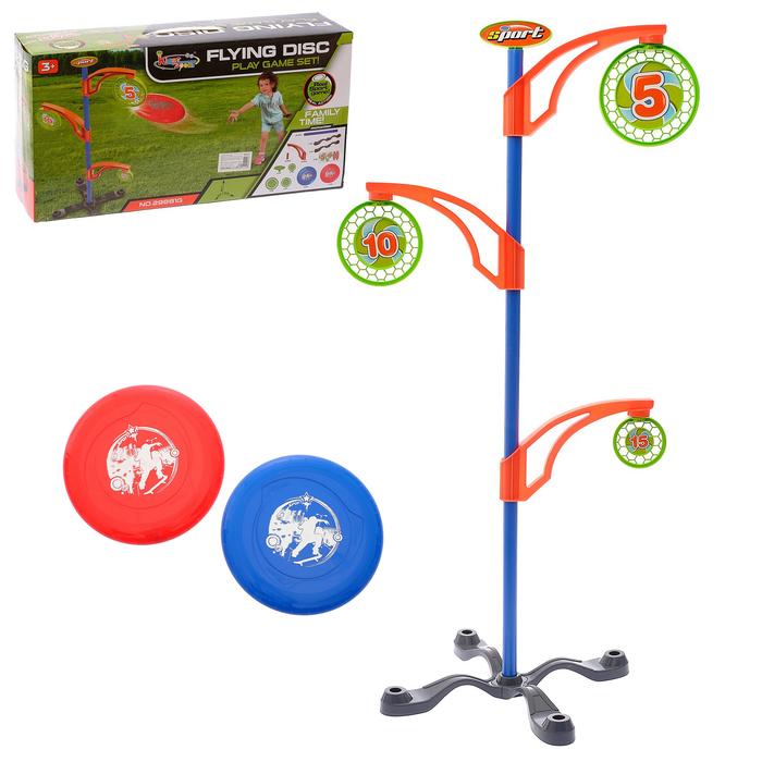 Набор спортивный «Летающий диск» со стойкой и мишенями