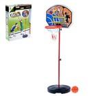 """Баскетбольный набор """"Мир спорта"""", с напольной корзиной и мячом"""
