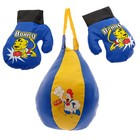 "Kids Boxing set ""Elephant and tiger"""