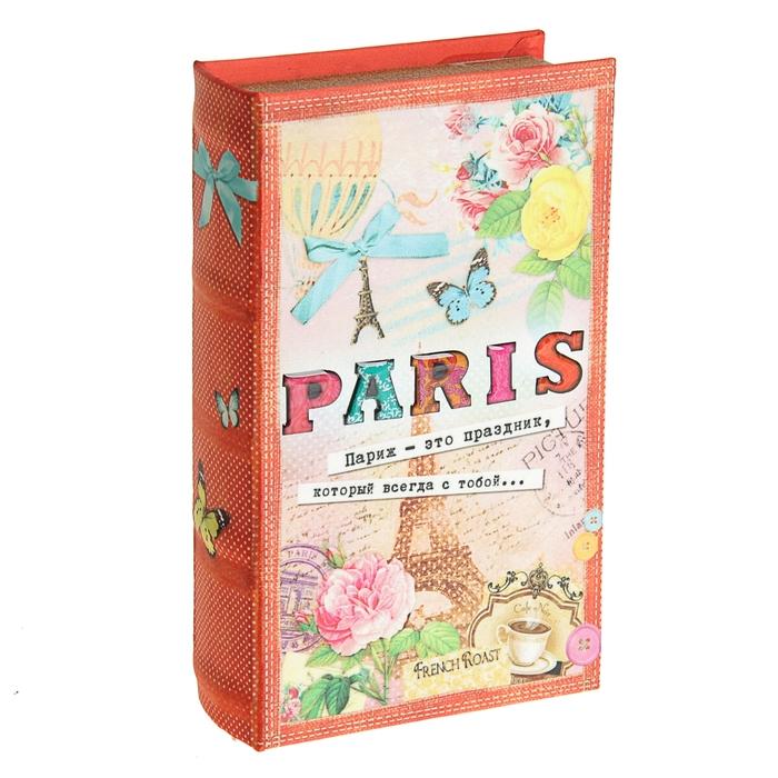 """Шкатулка-книга """"Париж - это праздник"""", обтянута шелком"""
