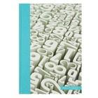 """Ежедневник полудатированный А5, 192 листа """"Графика. Цифры"""" твердая обложка, матовая ламинация, выборочный лак"""