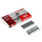 Скобы для степлера №24/6 GLOBUS, высококачественная сталь, 500 штук