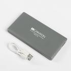 Внешний аккумулятор CANYON CNS-TPBP10DG Li-Pol, 10000 mAh,Micro-USB и Lightning, чёрный