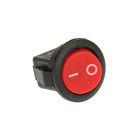 Выключатель клавишный REXANT RWB-105, круглый, 250 В, 3А (2с), ON-OFF, Micro, красный