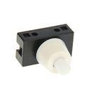 Выключатель-кнопка REXANT PBS-17A, 250 В, 2А (2с), ON-OFF, белый, для настольной лампы