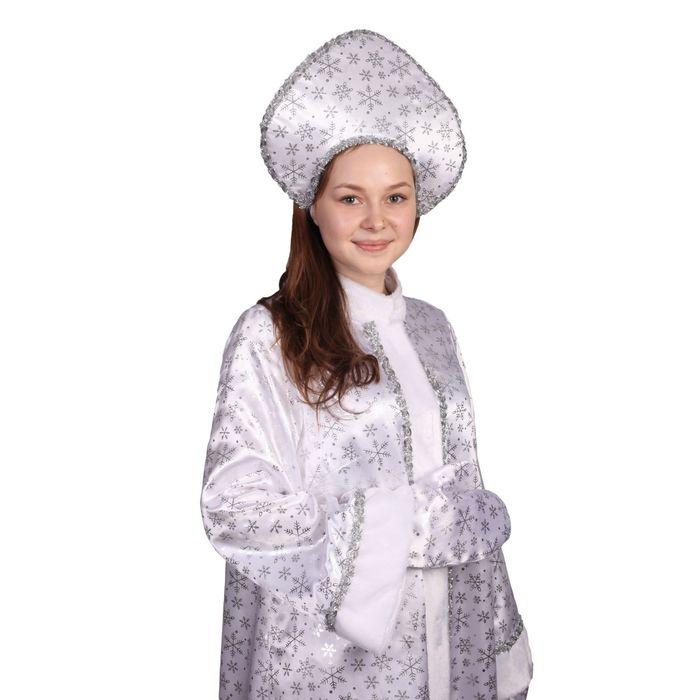 """Карнавальный костюм """"Снегурочка"""", атлас, шуба расклешённая со снежинками, кокошник, варежки, р-р 48"""
