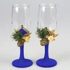 Набор новогодних бокалов, синие 2 шт
