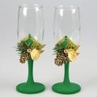 Набор новогодних бокалов, зеленые 2 шт