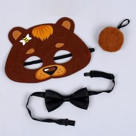 Карнавальный набор «Мишка», маска, бабочка, хвостик в Донецке