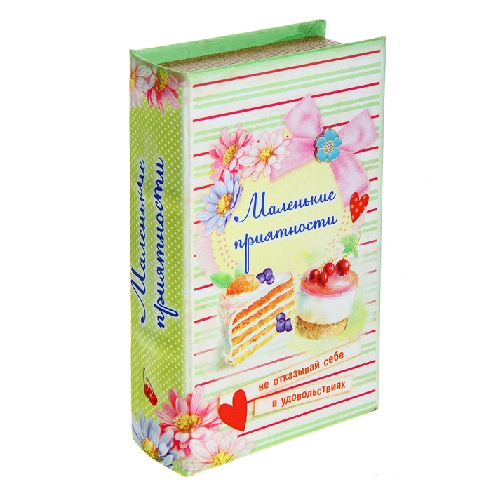 "Шкатулка-книга ""Маленькие приятности"", обита шёлком"