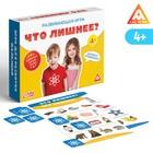 Настольная развивающая игра «Что лишнее?», 12 карточек
