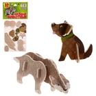 Конструктор 3D «Пёс и волк»