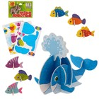 Конструктор 3D «Рыба-кит»