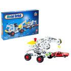 "Constructor metallic ""Tap-tow"", 146 parts"