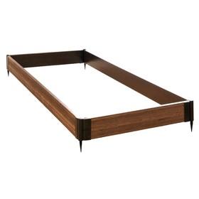 Грядка ДПК, 200 × 80 × 15 см, фактура древесины
