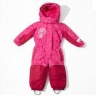 Комбинезон зимний для девочки, рост 92 см, цвет розовый W17371_М