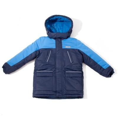 Парка зимняя для мальчика, рост 128 см, цвет синий MW27210