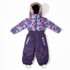 Комбинезон зимний для девочки, рост 92 см, цвет пурпурный W17372_М