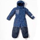 Комбинезон зимний для мальчика, рост 116 см, цвет синий W17471